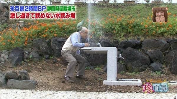 水飲めない場の面白画像