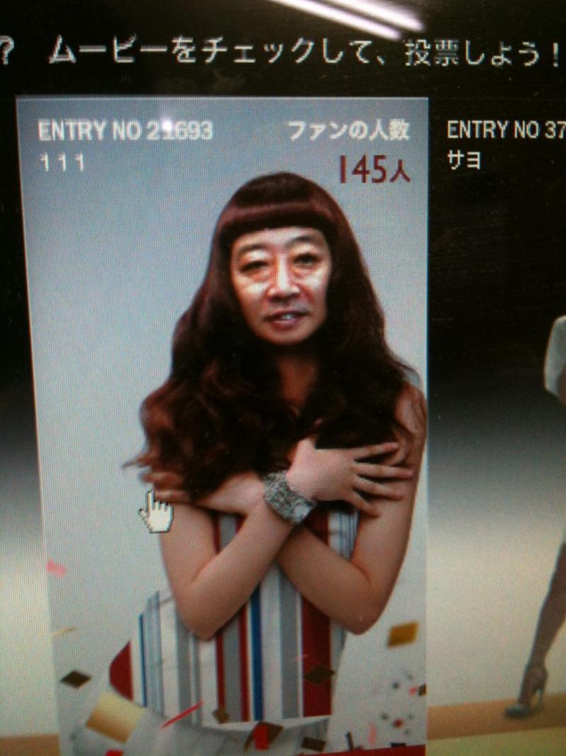 女装おじさんの面白画像
