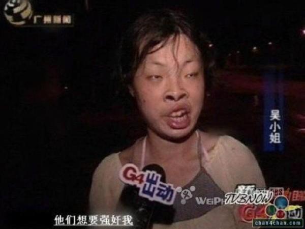 中国のブスの面白画像