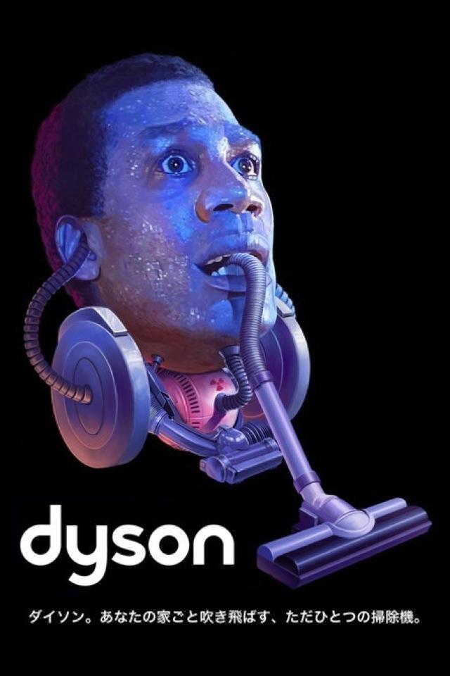 人面ダイソンの面白画像