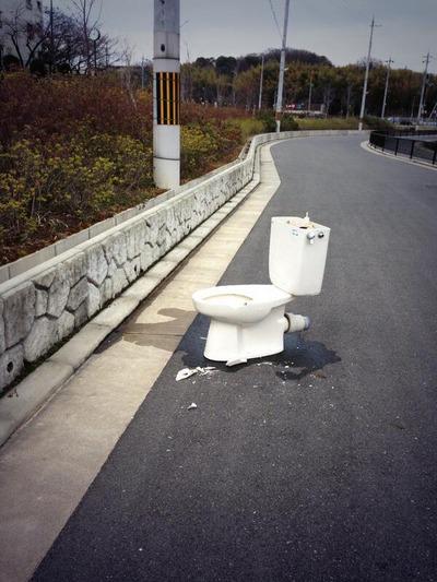 事故トイレの面白画像