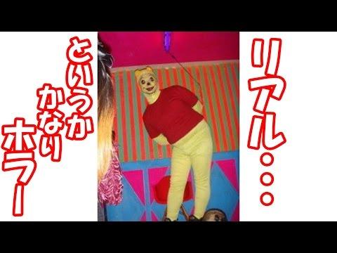 動画で面白画像!【腹筋崩壊】フフッて笑える面白画像集!色々おかしいディズニーキャラの面白画像