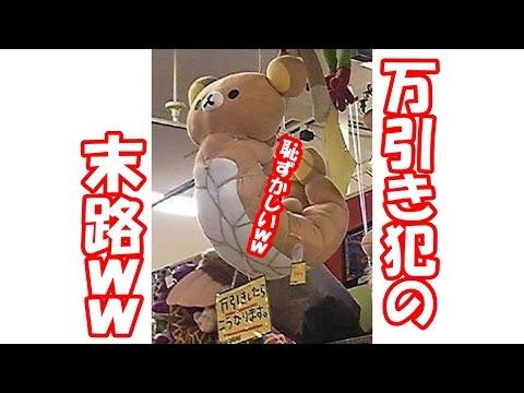 動画で面白画像!【腹筋崩壊】フフッて笑える面白画像集! #41の面白画像