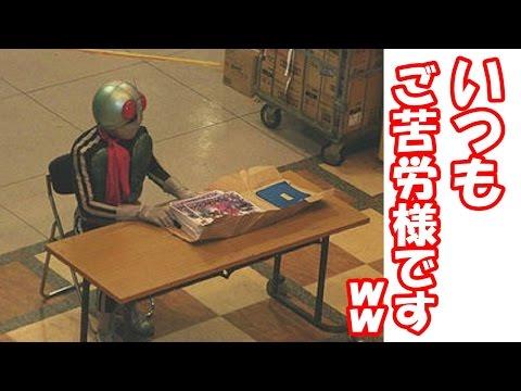 動画で面白画像!【腹筋崩壊】フフッて笑える面白画像集!カオスな仮面ライダー!の面白画像