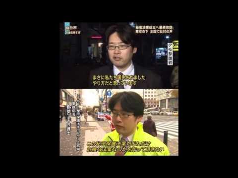 動画で面白画像!【面白画像】腹がよじれるほど笑える放送事故集の面白画像
