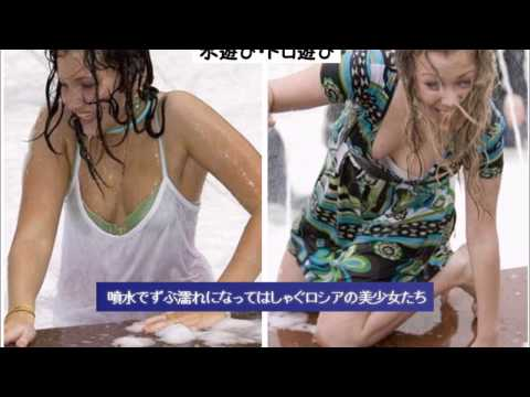 動画で面白画像![面白画像] 06  水遊び 泥遊びの面白画像