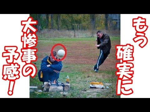 動画で面白画像!【腹筋崩壊】フフッて笑える面白画像集! #57の面白画像