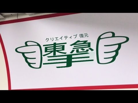 動画で面白画像!【暇つぶし】Twitterで話題のGoogle翻訳の「リアルタイム翻訳」がおもしろ過ぎ!?ジワジワくるww【画像まとめ】の面白画像