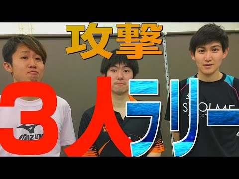 動画で面白画像!ぐっちぃ・Xia・はじめの3人ラリー集【卓球おもしろ】Table Tennisの面白画像