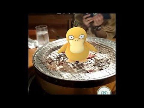 動画で面白画像!【爆笑】Twitterで話題のポケモンGOで撮れたおもしろ画像(ポケストップ)不覚にも笑ったwww 爆笑ネタ画像大連発【Pokemon GO】の面白画像