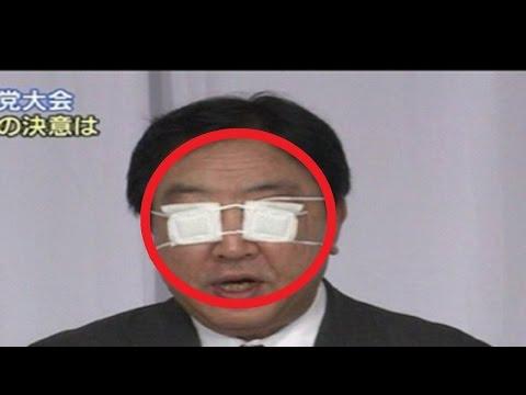 動画で面白画像!【面白画像】テレビの放送事故・ハプニング画像!!①の面白画像