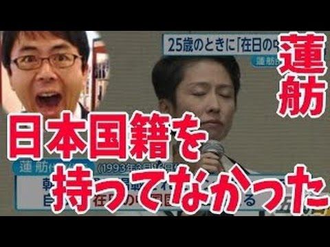 動画で面白画像!【ワロタ】国会議員 眠る? (爆笑・面白&画像集まとめ )の面白画像