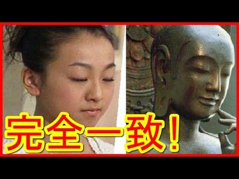 動画で面白画像!おもしろ画像 吹いたら負け 浅田真央の彼氏は外国人!? 相互チャンネル登録の面白画像