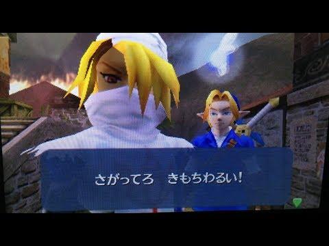動画で面白画像!【耐えれたら神】ゲーム主人公の名前を変えると面白すぎるシーン集の面白画像
