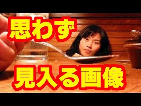 動画で面白画像!【え!何なの?】思わず見入ってしまうオモシロ画像集!3の面白画像