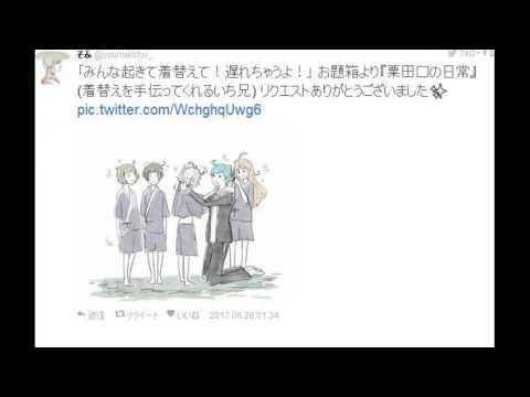 動画で面白画像!【刀剣乱舞-ONLINE-】 おもしろ画像と注目ツイート 2017年7月号追加しますの面白画像