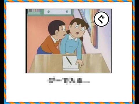 動画で面白画像!笑ってはいけない ブラック過ぎるドラえもんのボケて!【おもしろ】厳選! Doraemonの面白画像