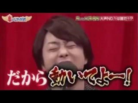 動画で面白画像![NEW] 嵐 櫻井翔 【爆笑】シーン・トークまとめ [HD]の面白画像