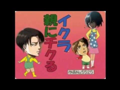 動画で面白画像!【閲覧注意】サザエさんのおもしろ画像集まとめ 2  Sazae-San  소라 씨の面白画像