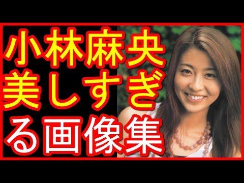 動画で面白画像!小林麻央の現在 美しすぎる画像集 相互チャンネル登録の面白画像